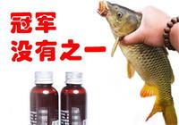 钓鱼小药添加剂都有哪些作用?