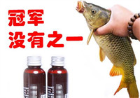 釣魚小藥添加劑都有哪些作用?